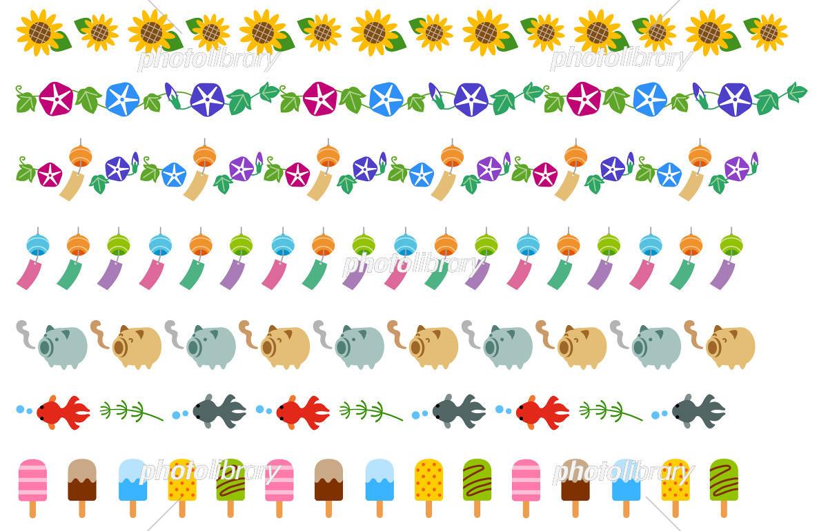 夏の飾り線 イラスト素材 [ 5507269 ] - フォトライブラリー photolibrary