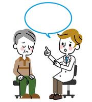 Medical examination senior male speech Consultation