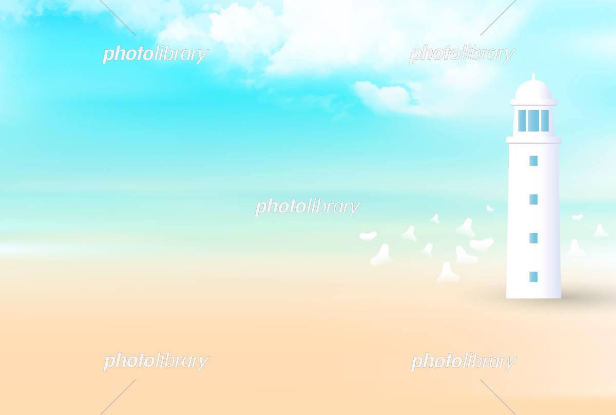海 灯台 イラスト素材 [ 5576555 ] - フォトライブラリー photolibrary