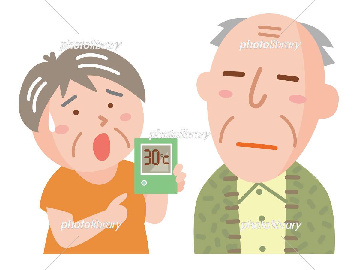 Elderly people who do not feel the heat イラスト素材