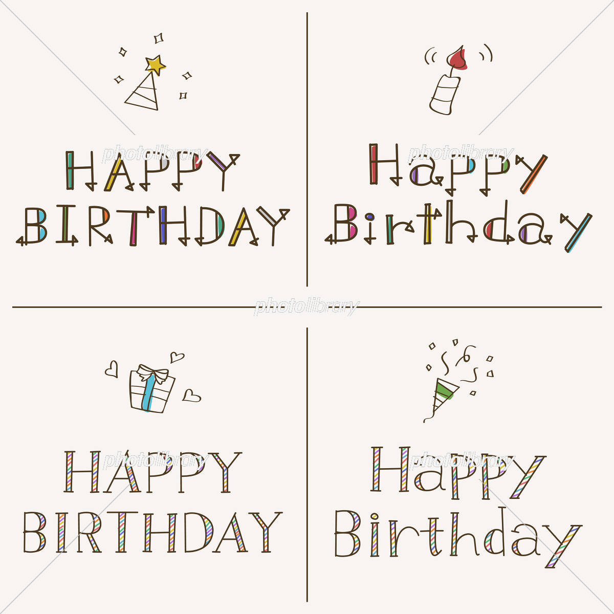 Happy Birthday Handwritten font イラスト素材