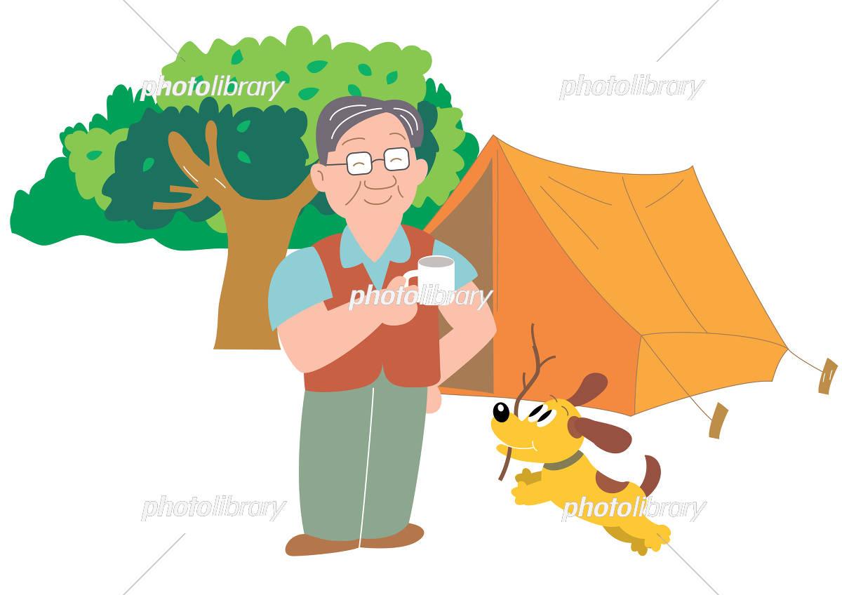 キャンプでコーヒーカップを持つお父さんと犬 イラスト素材 5713958