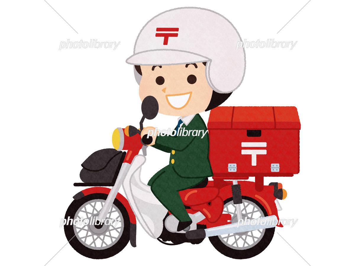 バイクで郵便配達 イラスト素材 [ 5738446 ] - フォトライブラリー ...
