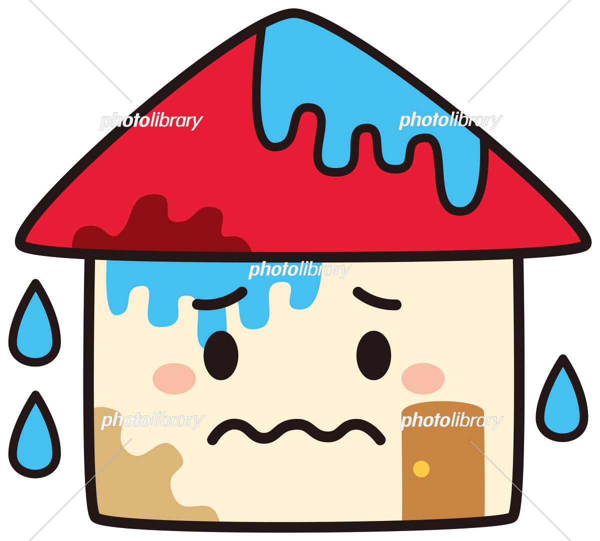 家の雨漏り浸水被害 イラスト素材