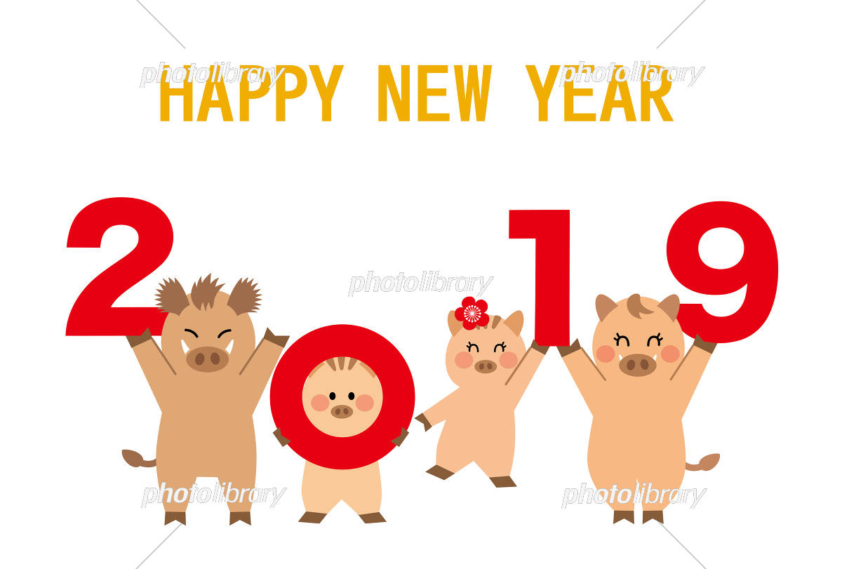 猪 2019 Happy New Year イラスト素材 5771764 フォトライブラリー