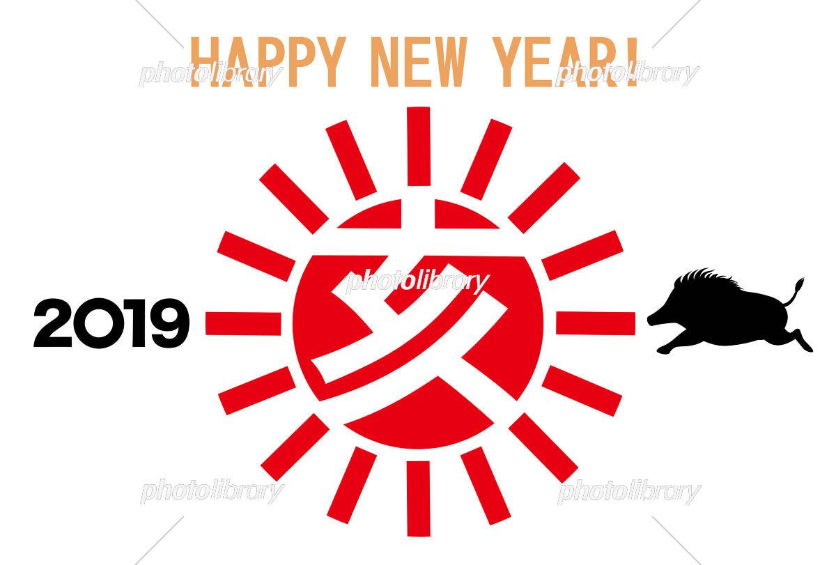 2019 亥 Happy New Year イラスト素材 5773860 フォトライブ