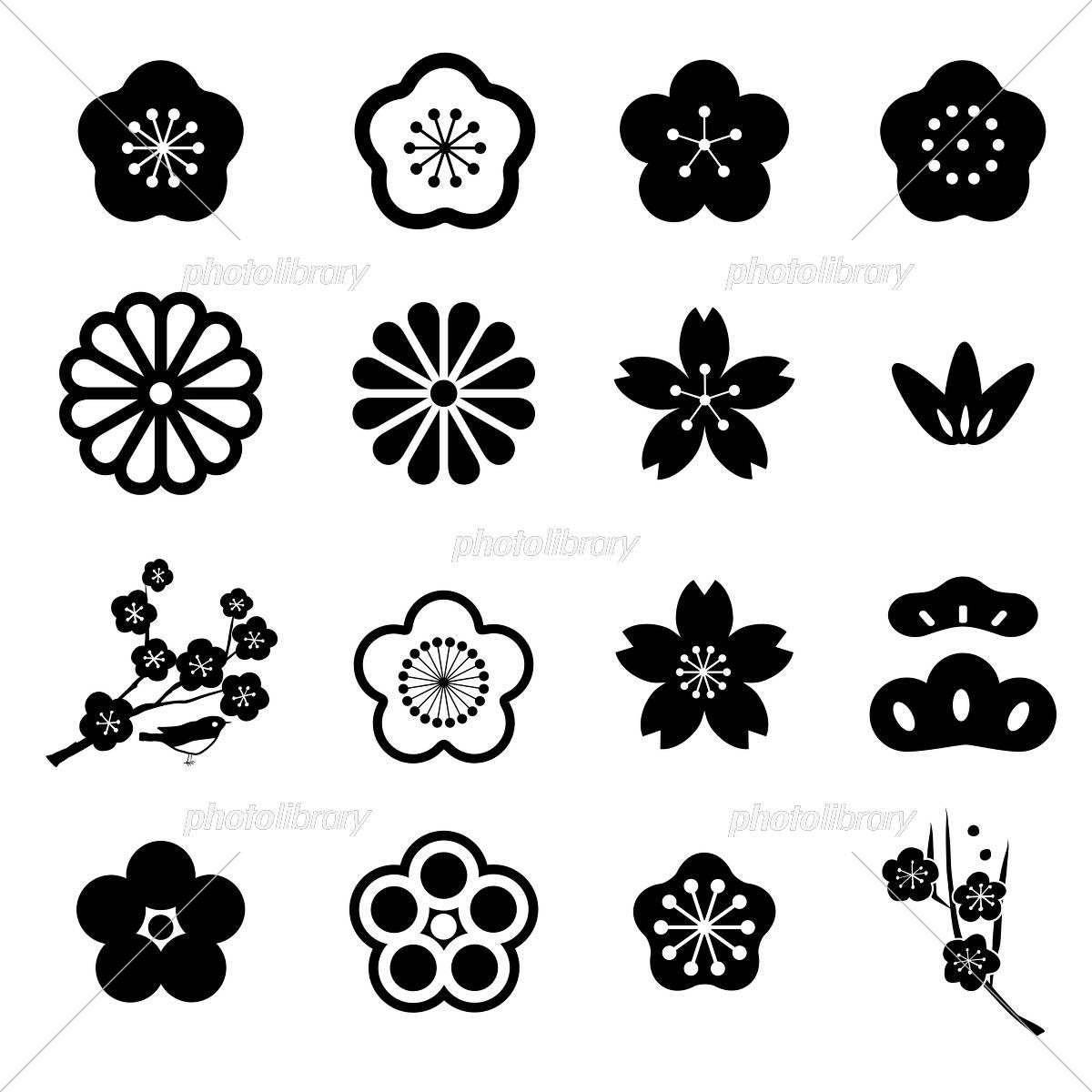 梅 菊 正月 アイコン セット 黒 イラスト素材 5809529