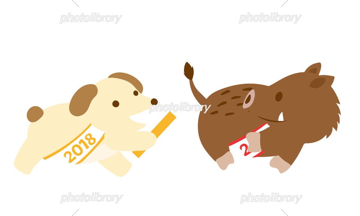 犬からいのししへ 干支バトンタッチのイラスト素材 イラスト素材