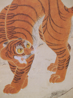 Tiger of folding screen Stock photo [198102] Folding
