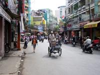 Cityscape of Ho Chi Minh City Stock photo [198488] Vietnam
