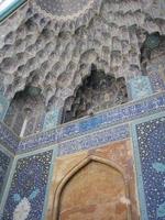Iran mosque Stock photo [198988] Isfahan