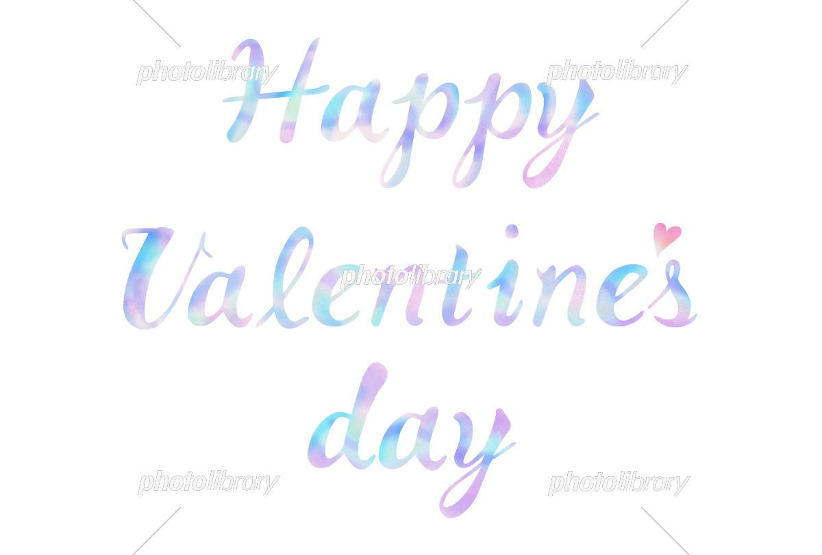 ハッピー バレンタイン 筆記 体