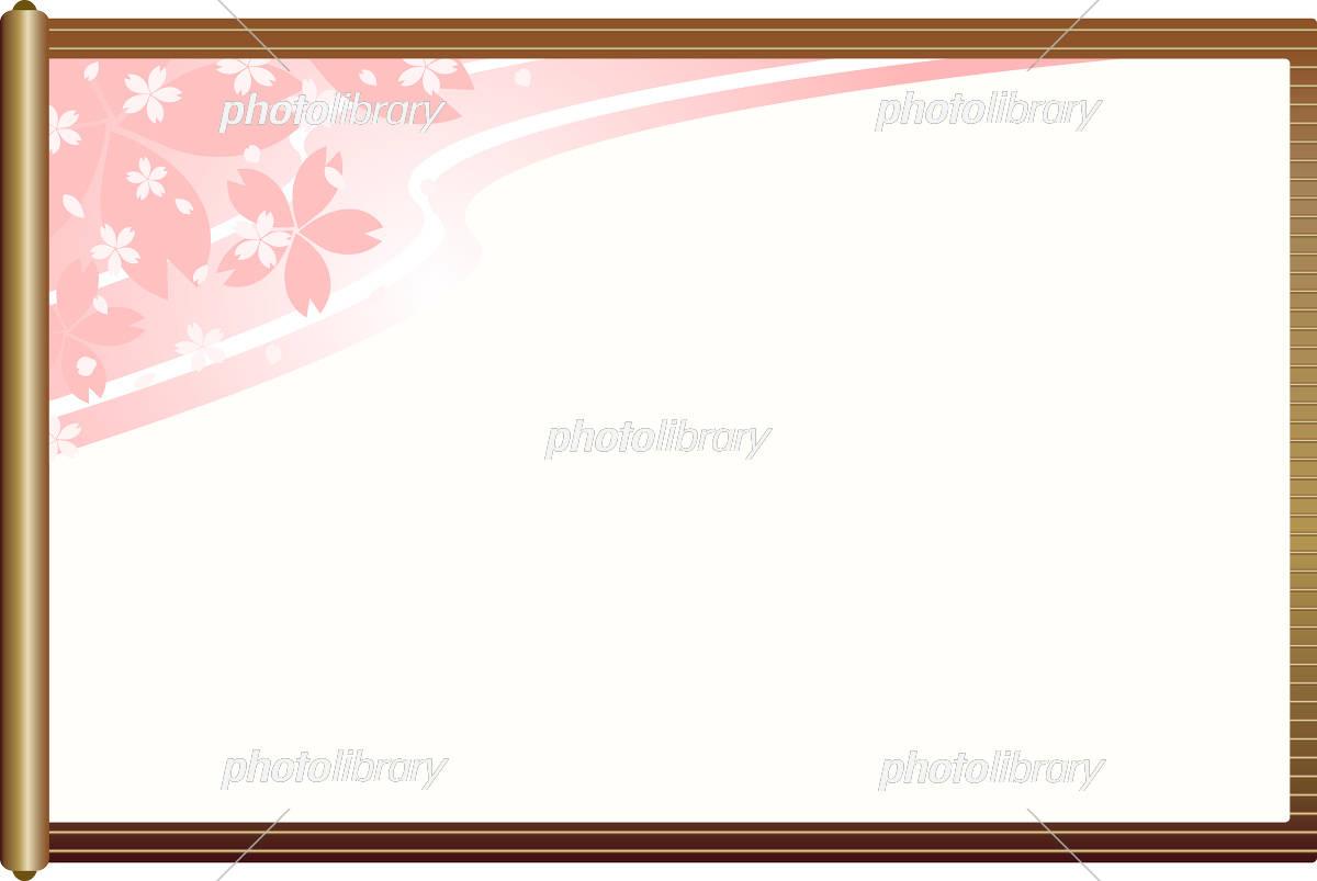 巻物 桜 イラスト素材 5867472 フォトライブラリー Photolibrary