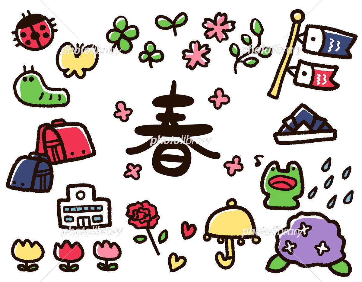 イラスト 春の 春6/春の季節/無料イラスト【みさきのイラスト素材】
