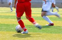 Football Stock photo [423265] Football
