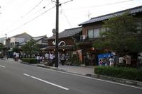 Mizuki Shigeru Road Stock photo [426161] Mizuki