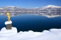 Winter Lake Tazawa Stock photo [430129] Tatsukohime