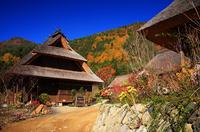 Healing village of autumn Stock photo [476540] Village