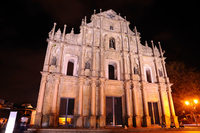 Ruins of St. Paul's Cathedral Stock photo [483109] Macau