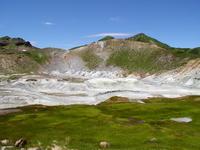 """Tateyama Kurobe Alpine Route """"Hell Valley"""" Stock photo [483346] Tateyama"""
