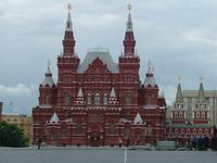 Red Square Stock photo [486552] Russia