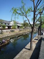Kurashiki streets Stock photo [489114] Kurashiki