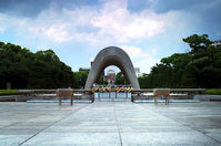 Hiroshima Peace Memorial Park Stock photo [526535] World