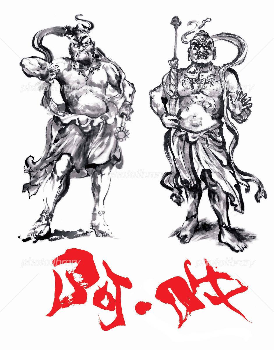 阿吽の仁王-写真素材 阿吽の仁王 画像ID 567370  阿吽の仁王