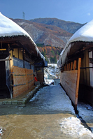 Ouchi inn of snow Stock photo [564133] Ouchi