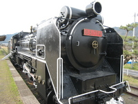 D51 locomotive Stock photo [566660] D51