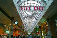 Sendai Chris load mall Stock photo [634441] Miyagi