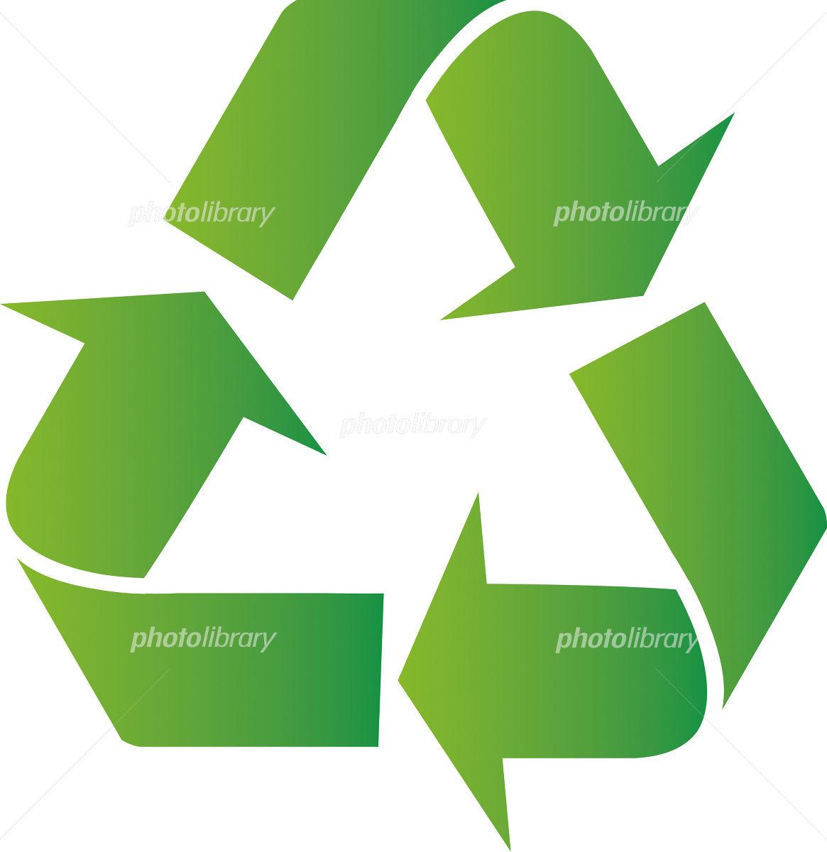 リサイクルマーク - イラスト素...
