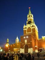 Supasukaya tower of winter night Stock photo [724938] Russia