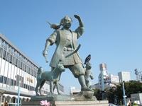 Momotaro Statue of Okayama Stock photo [728410] Momotaro