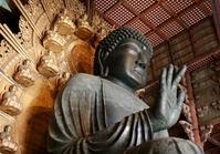 Great Buddha of Nara Stock photo [732495] Nara