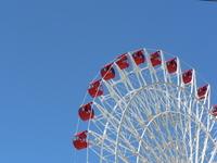 Ferris wheel in blue sky Stock photo [733315] Ferris