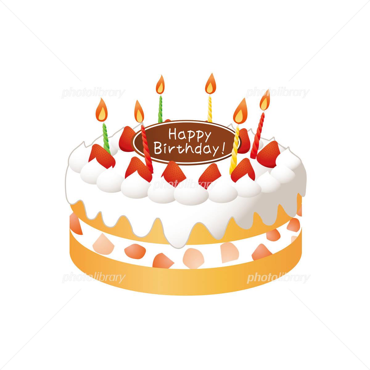 バースデーケーキのイラスト イラスト素材 957577 フォトライブ