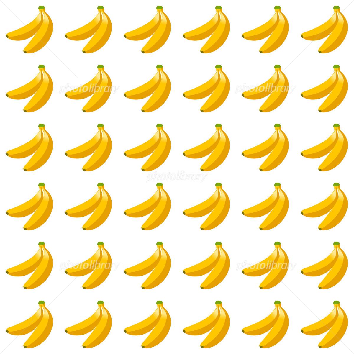 バナナ イラスト素材 964622 フォトライブラリー Photolibrary