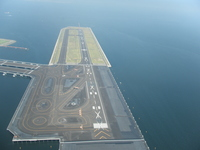 Haneda Airport new runway under construction Stock photo [958108] Airport