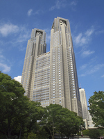 Tokyo Metropolitan Government building Stock photo [958242] Shinjuku