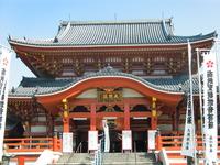 Nagoya Osu Kannon Stock photo [959006] Aichi