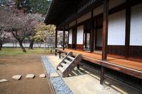 Mito Hiromichi Museum Stock photo [964997] Ibaraki