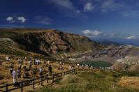 Lake of the border Okama Zao Stock photo [964892] Tourists