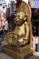 New World Billiken Stock photo [967162] Osaka
