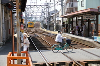 BanSakai train crossing Stock photo [967803] BanSakai