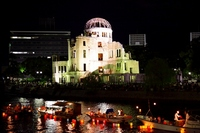 To flow Bomb Dome and lanterns Stock photo [968145] Atomic