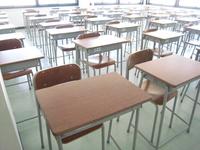 Classroom Stock photo [969743] Classroom