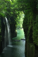 Takachiho Gorge of summer Stock photo [969882] Takachiho