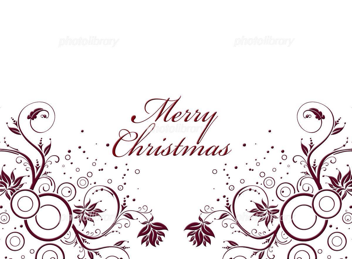 クリスマスカード イラスト素材 1074774 無料 フォトライブラリー