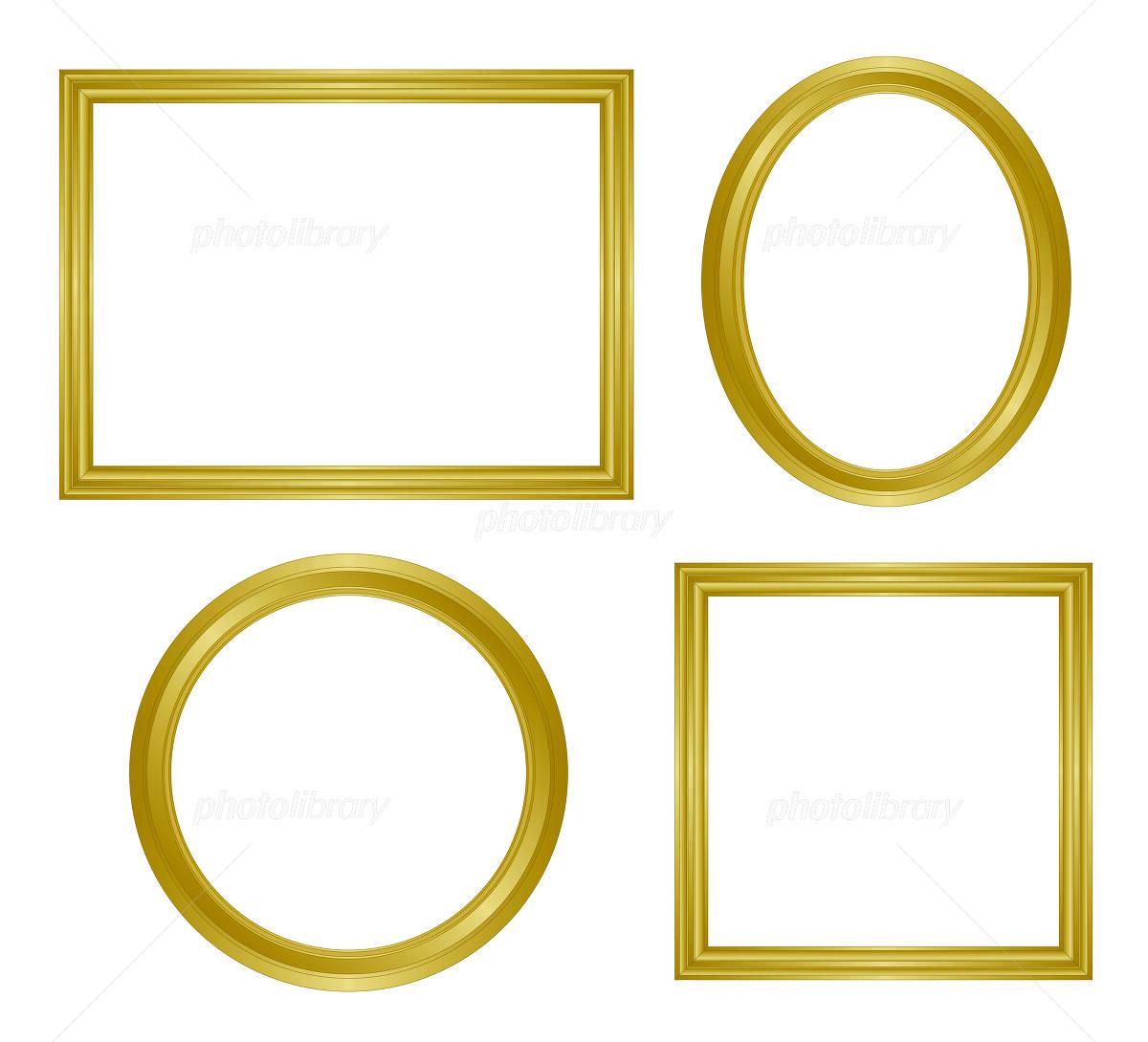 金のシンプルなフレーム イラスト素材 [ 1075972 ] - フォトライブ